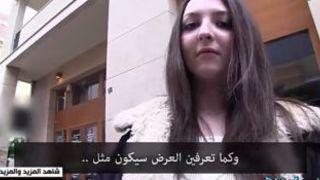 حقنة شرجية الأسبانية جد أنبوب الجنس العربي في Arabeng.org