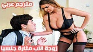 لابن المراهق ينيك زوجه ابوه أنبوب الجنس العربي في Arabeng.org