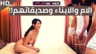 اغتصاب الابنه مترجم أنبوب الجنس العربي في Arabeng.org