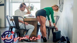 سكس كيت ابتون أنبوب الجنس العربي في Arabeng.org