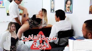 سكس مترجم النيك في المدرسة أنبوب الجنس العربي في Arabeng Org