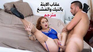 قصص افلا م سكس فى الغيط أنبوب الجنس العربي في Arabeng Org