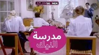 مدارس المشاغبين سكس مترجم أنبوب الجنس العربي في Arabeng Org