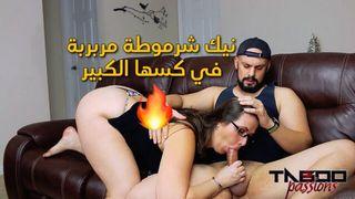 سكس مربربة مترجم أنبوب الجنس العربي في Arabeng.org