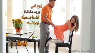 زوج امي يثيرني أنبوب الجنس العربي في Arabeng.org