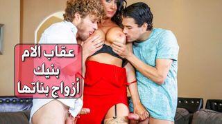 عقاب أنبوب الجنس العربي في Arabeng.org