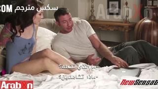 مشاهدة بيانو البولندي أنبوب الجنس العربي في Arabeng Org